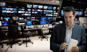 Καμία ανοχή, καμία υποχώρηση Τσίπρα στους καναλάρχες της διαπλοκής