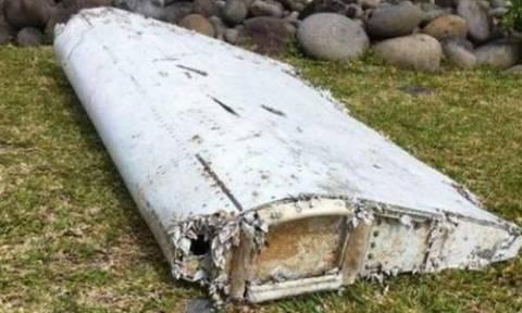 Την Τετάρτη ξεκινά η πραγματογνωμοσύνη στο κομμάτι αεροσκάφους που βρέθηκε στη Ρεϊνιόν