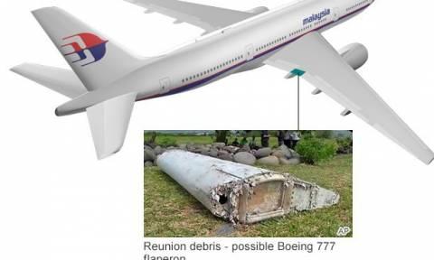 Πτήση MH370: Στη Γαλλία το τμήμα του φτερού για περαιτέρω εξέταση
