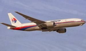 Τι συνέβη τελικά στο μοιραίο Boeing της Malaysia Airlines;