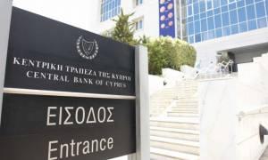 Διατηρεί την αρνητική πρωτιά στα επιτόκια η Κύπρος