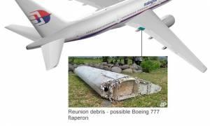 Ξεβράστηκε πόρτα αεροσκάφους στο νησί Ρεϊνιόν - Είναι η χαμένη πτήση της Malaysia Airlines;