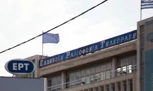 Τρελό «φαγοπότι» σε ΕΡΤ και ρ/σ 9,84 εντόπισαν οι ελεγκτές
