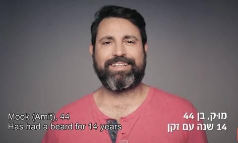 Ξυρίστηκε μετά από 14 χρόνια: Δείτε τη συγκλονιστική μεταμόρφωση και τις αντιδράσεις (video)
