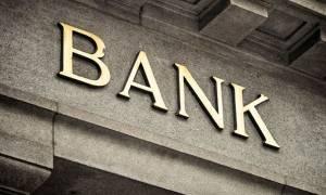 Ενημέρωση για το επενδυτικό κοινό από τις τράπεζες