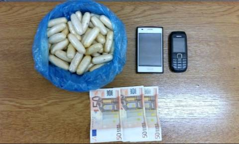 Αλλοδαπή είχε καταπιεί 43 σακουλάκια με ηρωίνη προκειμένου να τα φέρει στην Ελλάδα