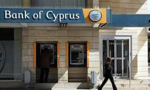Τρ. Κύπρου: Εξετάζεται η εισαγωγή της στο Χρηματιστήριο του Λονδίνου