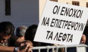 Κάτοχοι Αξιογράφων: Η σταθεροποίηση και ανάπτυξη της οικονομίας δεν είναι για όλους