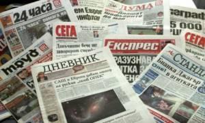 Βουλγαρία: Ελέγχουν συγκροτήματα Τύπου για φοροδιαφυγή