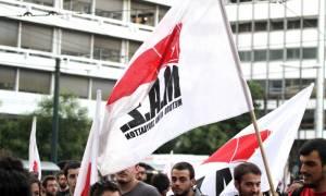 Παράσταση διαμαρτυρίας του ΠΑΜΕ την Τετάρτη (5/8) στην Κλαυθμώνος