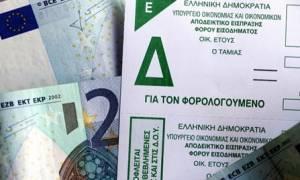 ΥΠΟΙΚ: 7 στους 10 πολίτες έχουν υποβάλει φορολογικές δηλώσεις