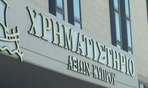Χρηματιστήριο Κύπρου: Tετραήμερο κερδών