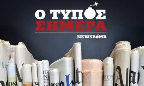Εφημερίδες: Διαβάστε τα σημερινά (06/08/2015) πρωτοσέλιδα