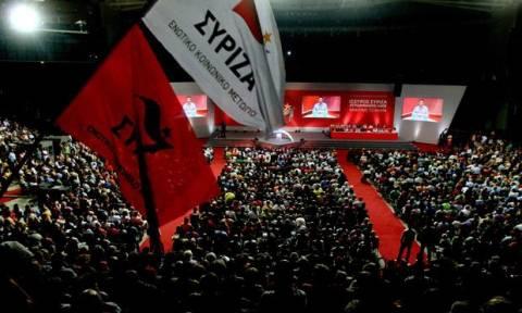 ΣΥΡΙΖΑ: Η επιτροπή θέσεων και η οργανωτική επιτροπή εν όψει συνεδρίου