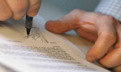 Μειώθηκαν οι αιτήσεις εγγραφής νέων εταιριών στην Κύπρο το 2015