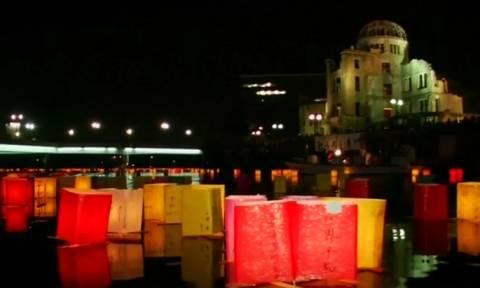 Ιαπωνία: Εκατοντάδες φαναράκια στη μνήμη των νεκρών της Χιροσίμα (video)