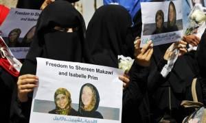 Υεμένη: Ελεύθερη αφέθηκε Γαλλίδα που είχε απαχθεί