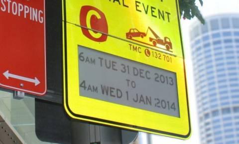 Οι πινακίδες κυκλοφορίας με e-ink αλλάζουν τους δρόμους του Σίδνεϊ