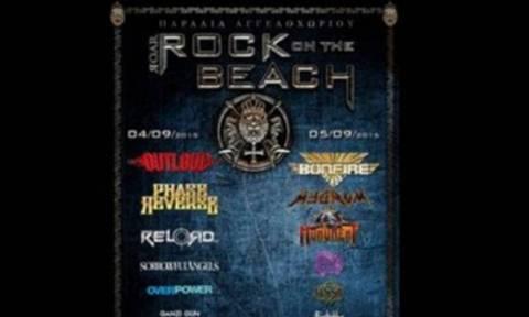 Первый фестиваль Rock on The Beach