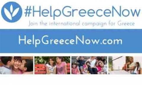 Αλληλεγγύη για την Ελλάδα: Δωρεές άνω των 100.000 δολάριων για τα παιδιά της ελληνικής κρίσης