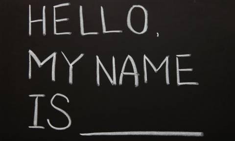 Τι σημαίνει το όνομά στα γερμανικά; Κάντε το τεστ για να δείτε την απάντηση