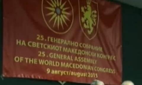 Προκαλεί οργάνωση των Σκοπίων με δηλώσεις περί ονομασίας της χώρας (video)
