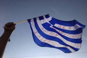 Συμφωνία: Είμαστε Έλληνες, δουλευταράδες και θα τα καταφέρουμε. Αρκεί να το θέλουν...