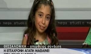 Παιδί-θαύμα: Είναι μόλις επτά χρονών και μιλάει επτά γλώσσες