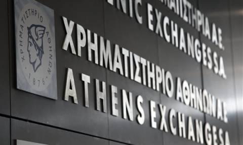 Χρηματιστήριο: Κέρδη μετά το άκουσμα της συμφωνίας