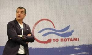 Ποτάμι: Κακή η συμφωνία, προέχει η παραμονή στην Ευρώπη