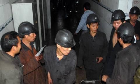 Κίνα: Κατολίσθηση καταπλάκωσε κοιτώνες μεταλλευτικής εταιρείας - Πολλοί αγνοούμενοι
