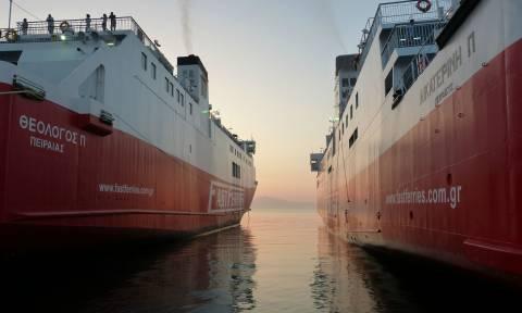 Λιμάνι Ραφήνας: Απειλή για βόμβα στο πλοίο «Θεολόγος»
