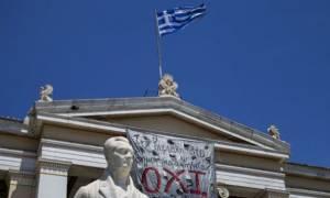 Το «ΟΧΙ» στο τρίτο μνημόνιο, δεν θα το ξεχάσει ο ελληνικός λαός