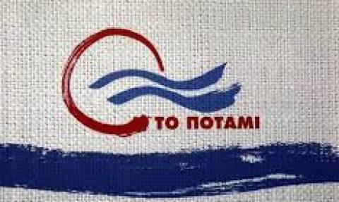 Ποτάμι: Το αποτέλεσμα δημιουργεί ασφυξία στο κυβερνητικό σχήμα