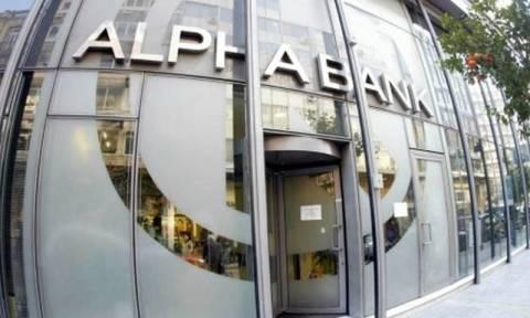 Alpha Bank: Η συμφωνία το πρώτο βήμα για την αποκατάσταση εμπιστοσύνης στην οικονομία