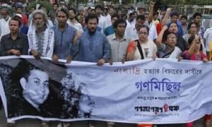 Μπαγκλαντές: Σύλληψη δολοφόνων μπλόγκερ