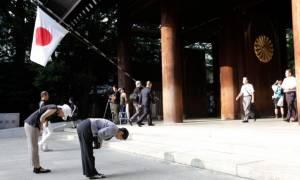 Ιαπωνία: 70ή επέτειος από την άνευ όρων παράδοσή της