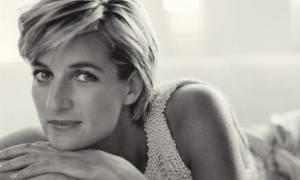 Νέες αποκαλύψεις για το θάνατο της Πριγκίπισσας Diana! Ποια ήταν η αντίδραση της Ελισάβετ;