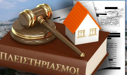 Τρ. Κύπρου: Αρχίζει η εκποίηση ακινήτων για τα μη εξυπηρετούμενα δάνεια