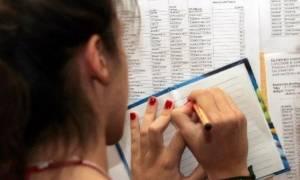 Βάσεις 2015: Στο τέλος της ερχόμενης εβδομάδας η ανακοίνωση των βάσεων