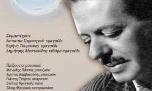 «100 χρόνια Βασίλης Τσιτσάνης» με τον Μπάμπη Τσέρτο στο Φεστιβάλ 3 Φεγγαριών στη Λέρο