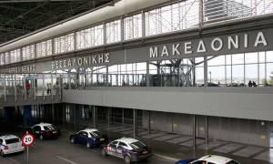 Δεν τους φτάνει το ξεπούλημα - Οι Γερμανοί ζητούν επιπλέον εγγυήσεις για τα αεροδρόμια
