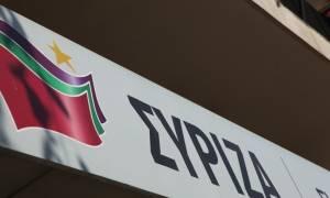 Συνεδριάζει την Παρασκευή (21/08) η Πολιτική Γραμματεία του ΣΥΡΙΖΑ
