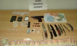 Ν. Σμύρνη: Τέσσερις συλλήψεις για κατοχή και διακίνηση ναρκωτικών