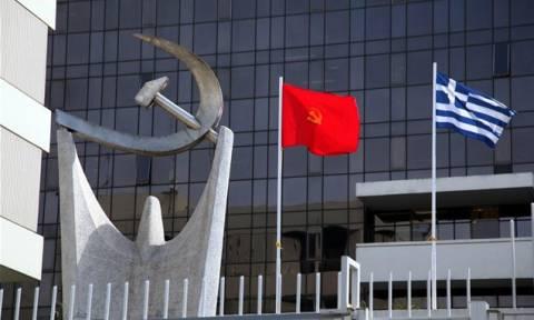 Πρόωρες εκλογές: Δεν θα συμμετάσχει το ΚΚΕ στη διάσκεψη των Προέδρων στη Βουλή