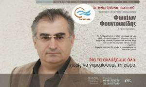 Υποψήφιος με το Ποτάμι εμπλέκεται σε υπόθεση απάτης
