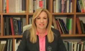 Γεννηματά: Ομολογία αδυναμίας από τον Αλέξη Τσίπρα η προκήρυξη εκλογών