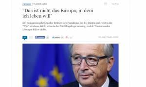 Γιούνκερ για το μεταναστευτικό: Αυτή δεν είναι η Ευρώπη που θέλω να ζω!