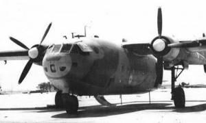 Κύπρος: Εντοπίστηκε το φτερό του «Νοράτλας»