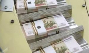 Ρωσία: Το ρούβλι υποχωρεί στο χαμηλότερο επίπεδο της χρονιάς